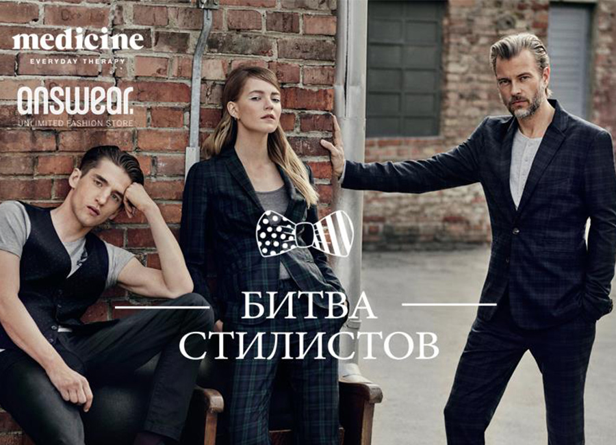 bitva-stylistow-2015