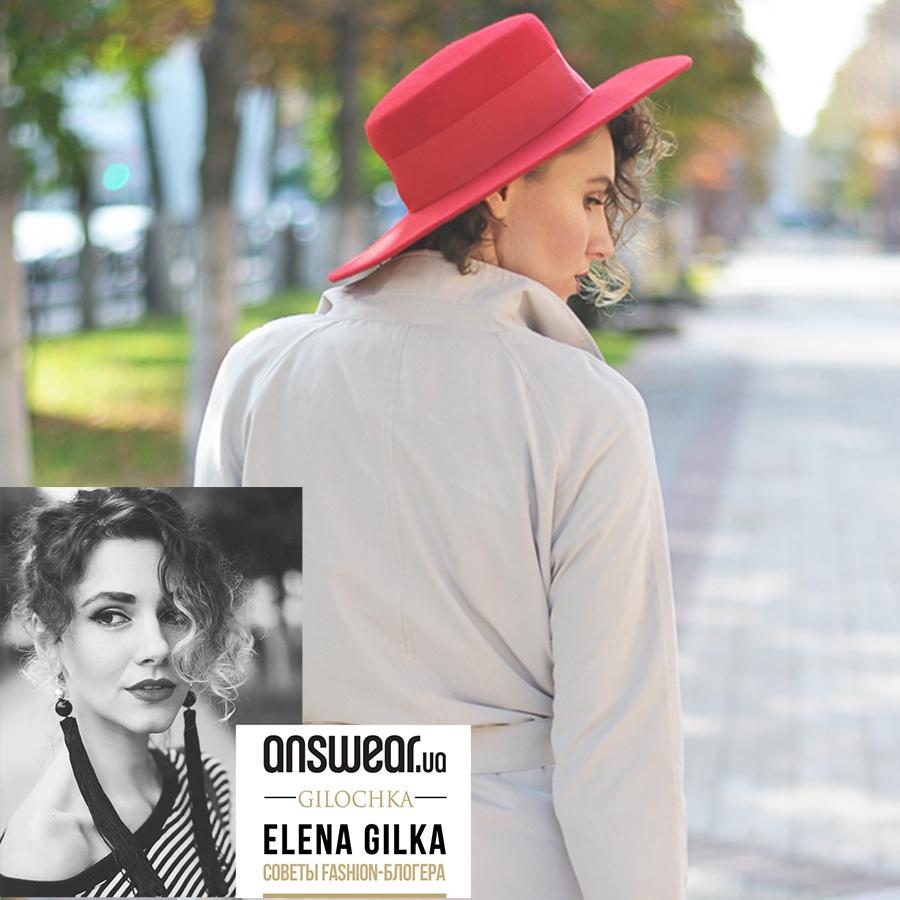 gilochka-red-hat