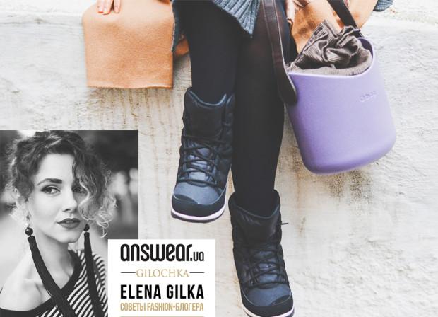 #GILOCHKA: New choice! Giveaway!