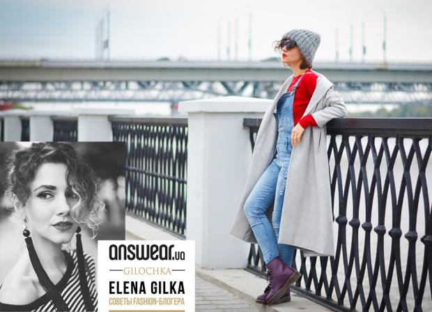 #GILOCHKA: My own holiday!