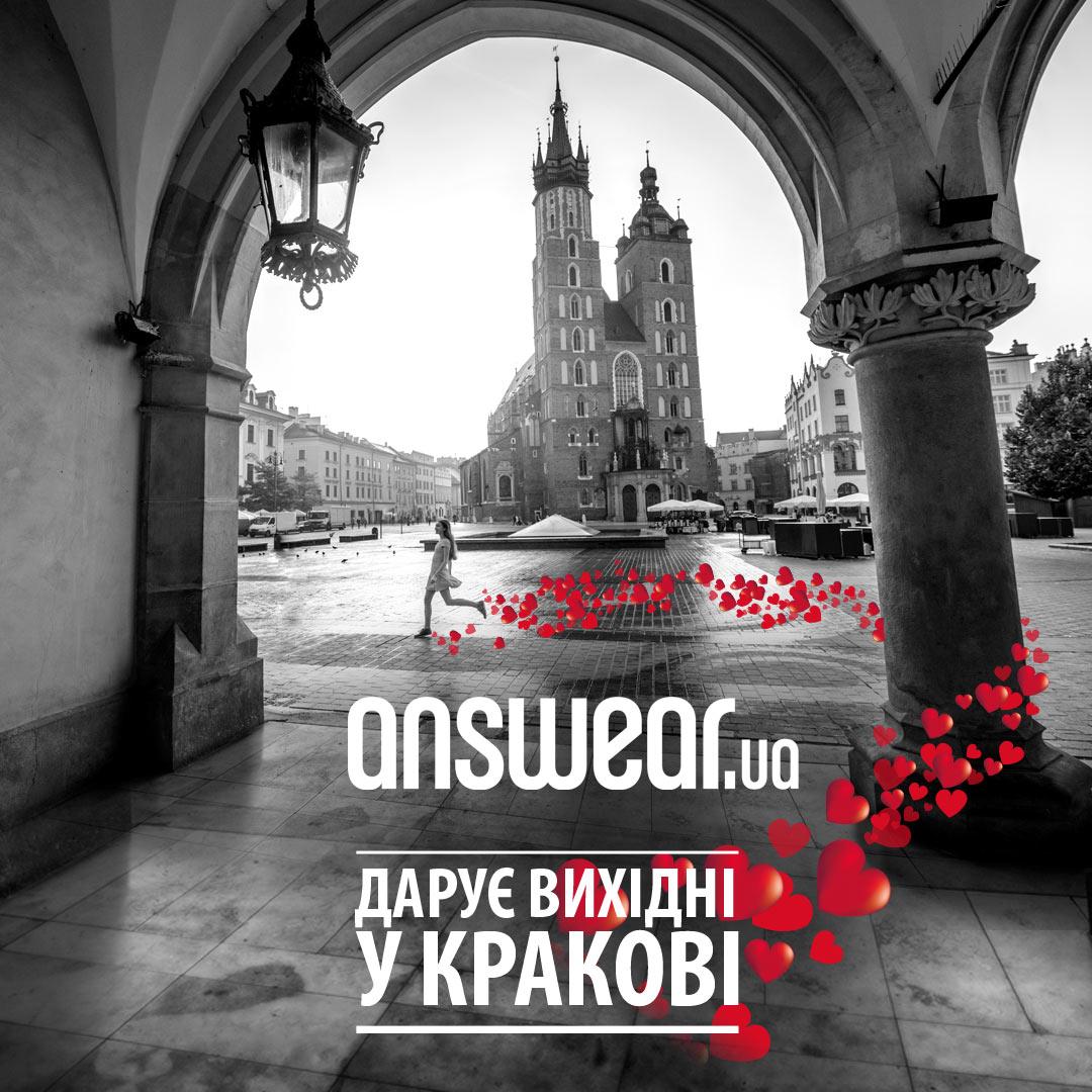 1080_Krakow