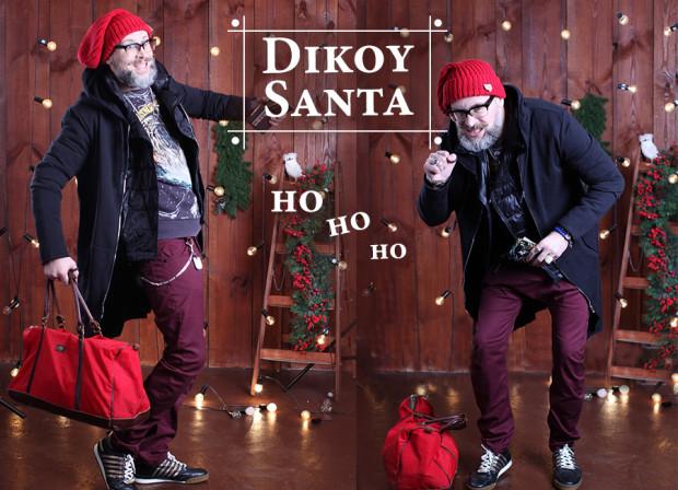 """Конкурс """"Dikoy Santa"""" – результати!"""