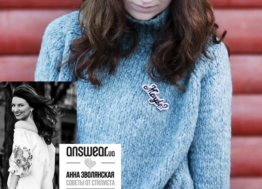 blog_anna_ zvolyanskaya