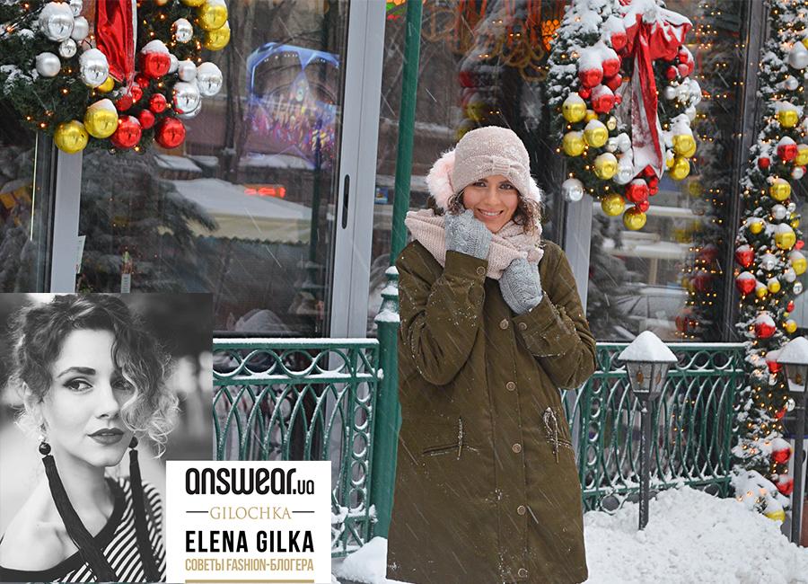 blog_gilka2