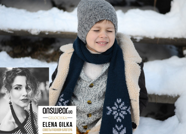 #GILOCHKA: Детский стиль!