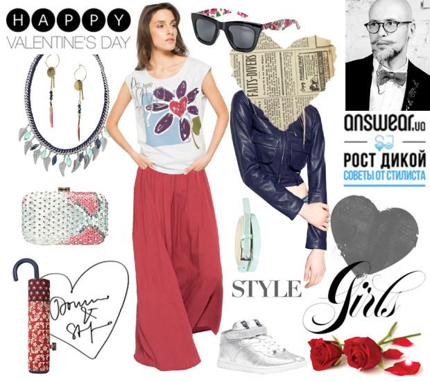 Valentine's girl! Модные идеи ко Дню влюбленных от Роста Дикого!
