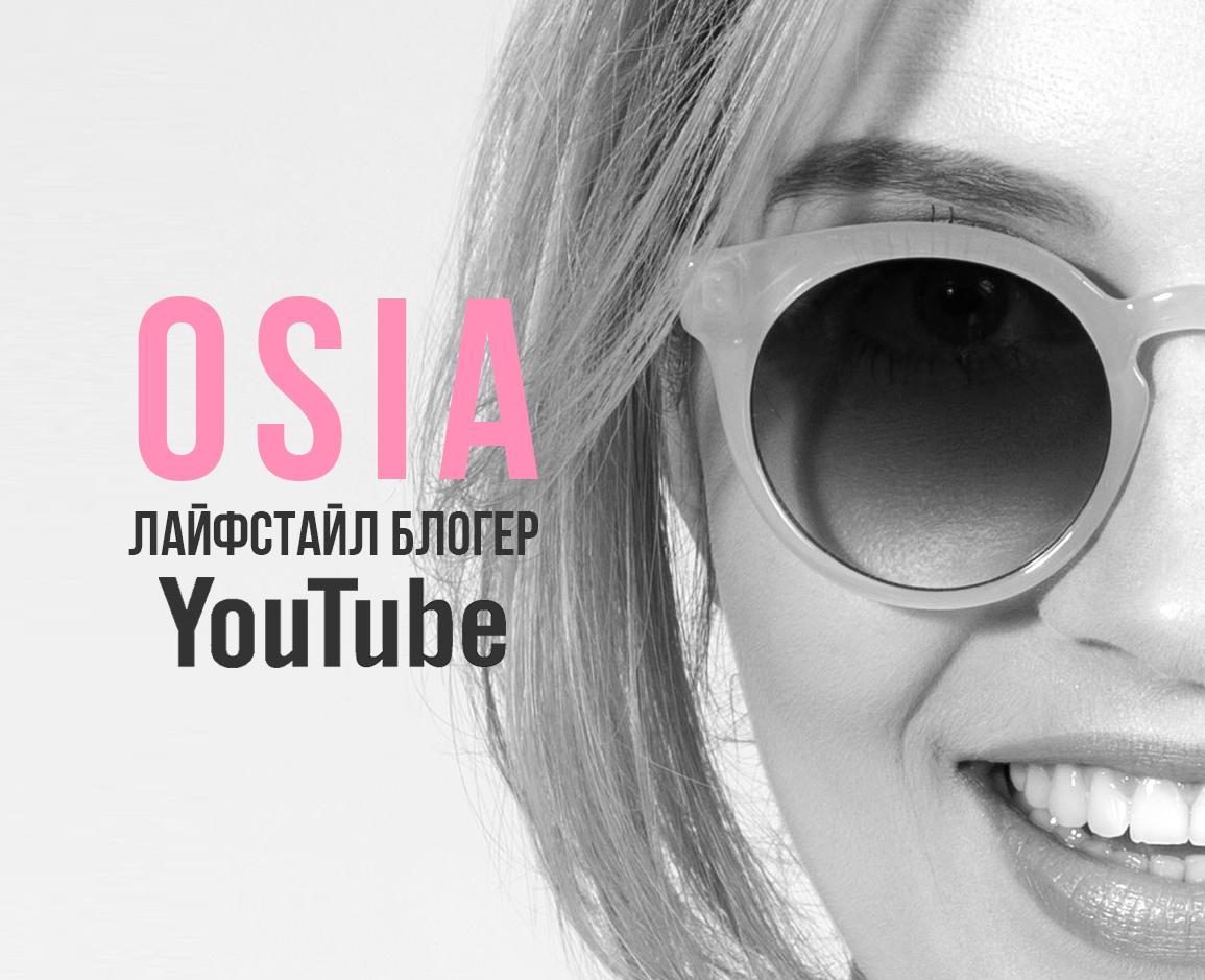 osia-blog