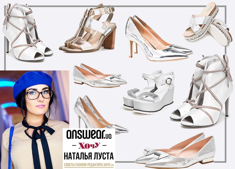 lusta-blog-wzuttja11