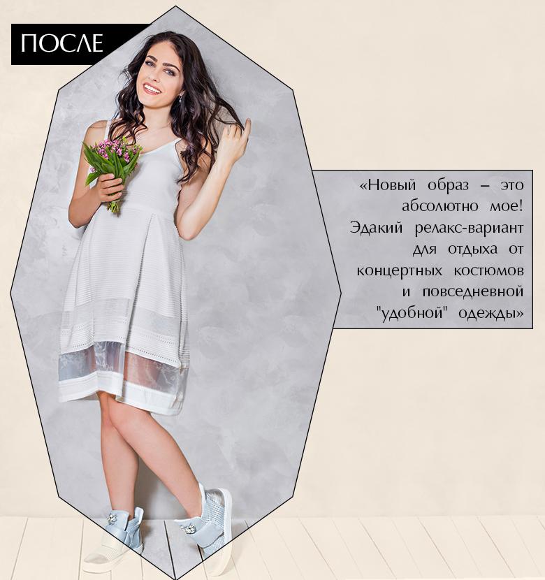 answear-ua-vybirajut-ukrainskie-zvezdy-masha-sobko