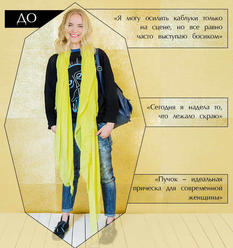 answear-ua-vybirajut-ukrainskie-zvezdy-alloise