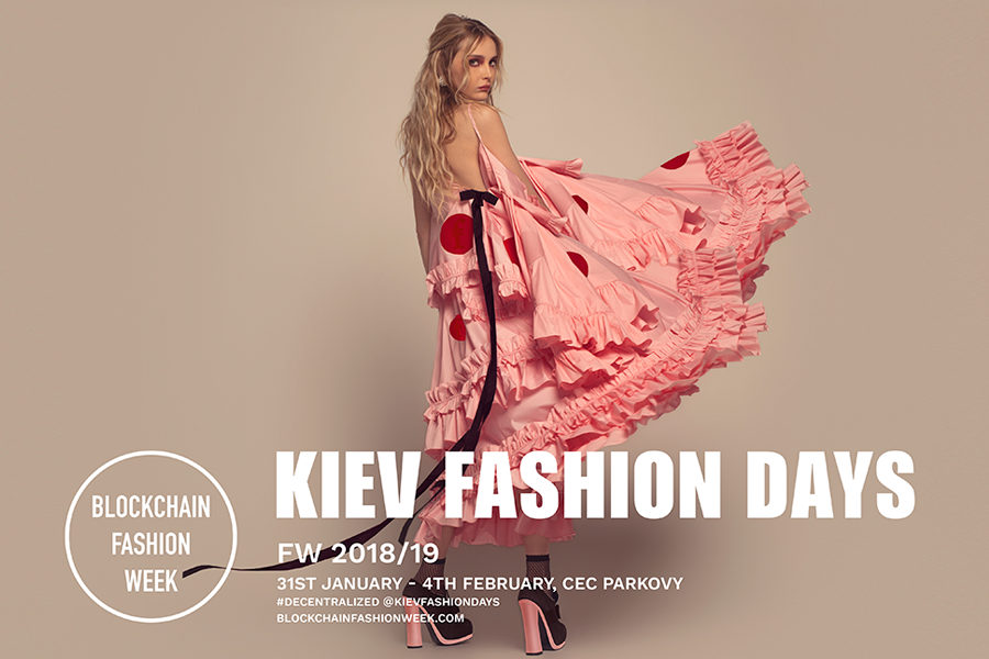 nashi-favority-na-blockchain-kiev-fashion-days-chast-vtoraja