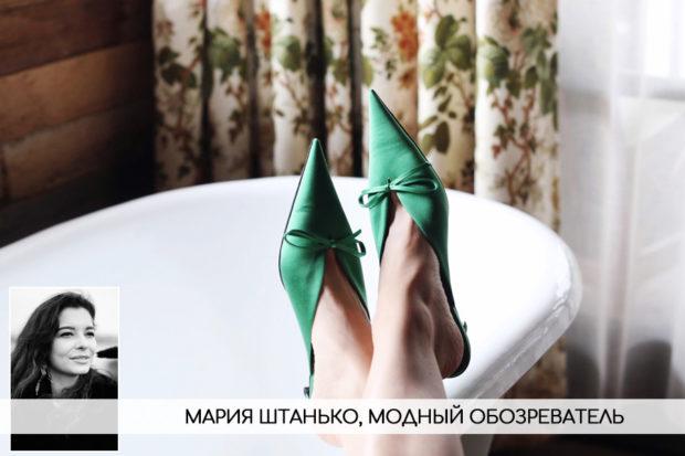 Золушка 2018: модная летняя обувь с ANSWEAR.UA